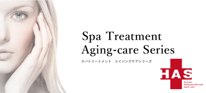 Spa Treatment HAS Aging Care Series