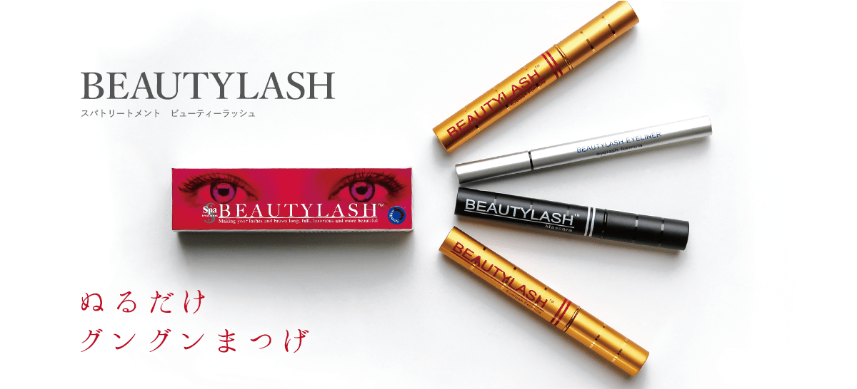 Beauty Lash