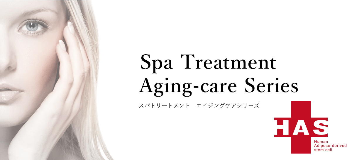HAS Aging Care Series