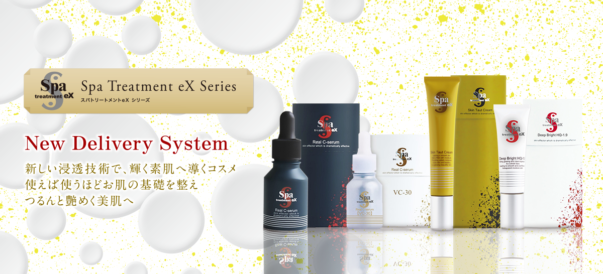 Spa Treatment Ex-Series
